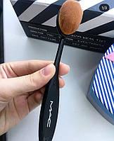 Кисточка для тонального Mac