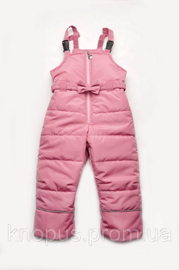 Зимний полукомбинезон для девочки с резулируемыми а бретелями  (розовые), Модный карапуз, размеры 86-104