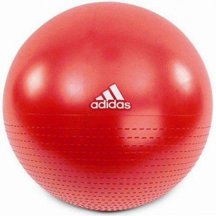 Мяч для фитнеса Adidas ADBL-12246 65 см, фото 2
