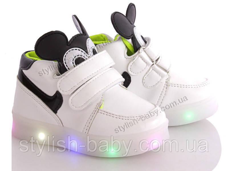 Детская обувь 2019. Детские кроссовки со светящейся подошвой бренда W.niko для мальчиков (рр. с 21 по 26)