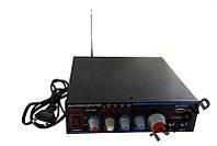 Усилитель Звука UKC OK-309 FM Караоке ДУ  2 по 350 Вт