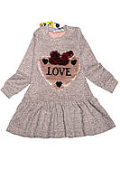 Детское платье Код Ал14