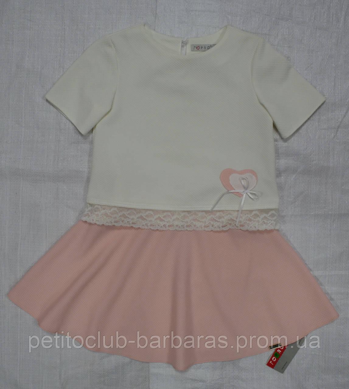 Нарядный комплект: блуза и юбка для девочки р. 128-146 см (Torno, Польша)