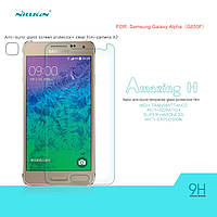 Защитное стекло Nillkin Anti-Explosion Glass для Samsung Galaxy Alpha G850F, фото 1