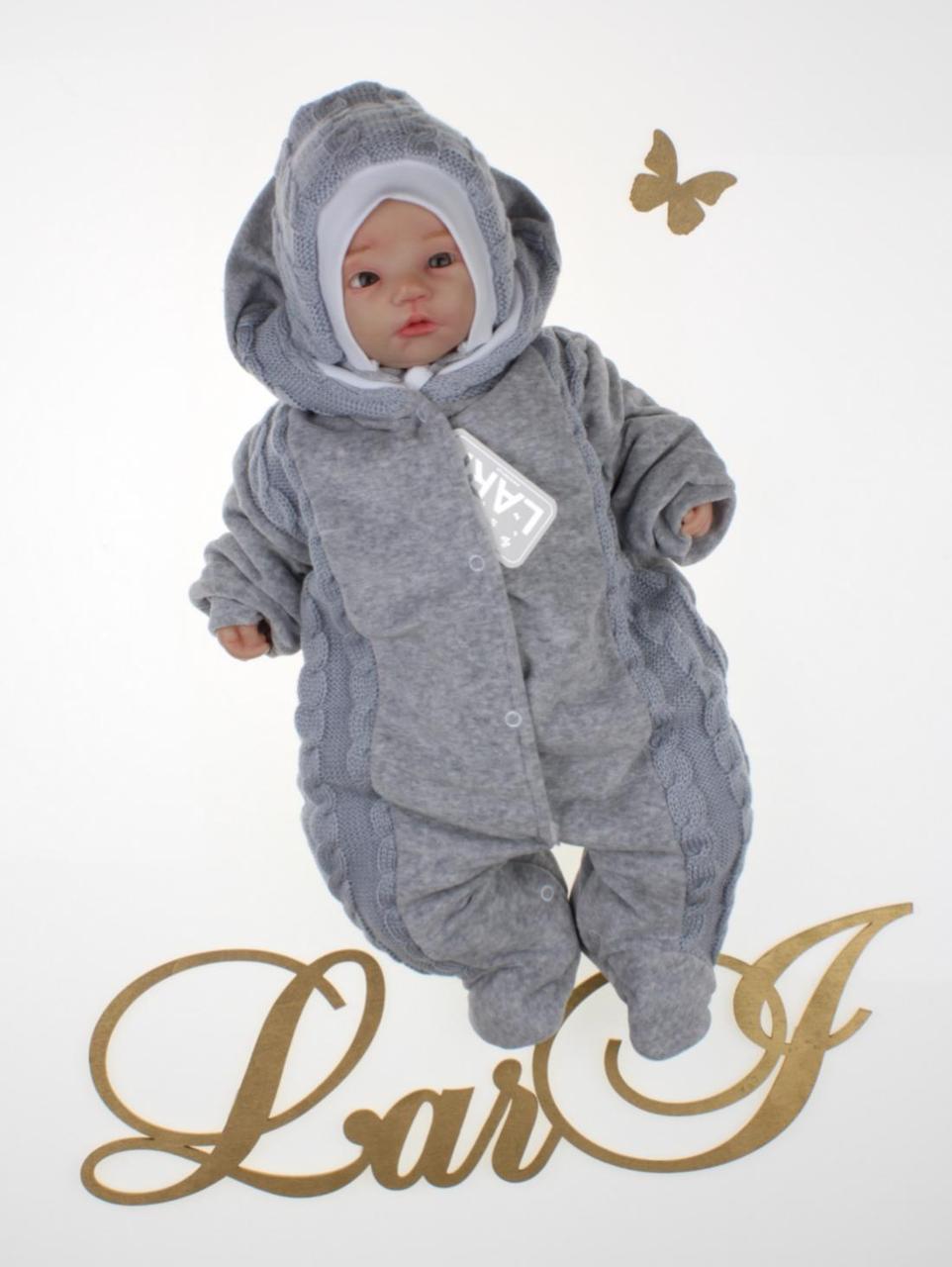 """Комплект для новорожденных """"Косичка"""" (человечек с шапочкой). Серый"""