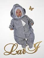 """Комплект для новорожденных """"Косичка"""" (человечек с шапочкой). Серый, фото 1"""
