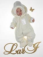 """Комплект для новорожденных """"Косичка"""" (человечек с шапочкой). Молочный, фото 1"""