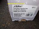 Амортизатор Камаз Евро 1,2,  Маз 500, передний, масляный (производитель Rider, Венгрия), фото 5
