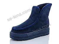 Ботинки №B 02 синий (р.36-41).Опт.