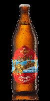 Опилля Жигулевское живое пиво в бутылке 0.5 л