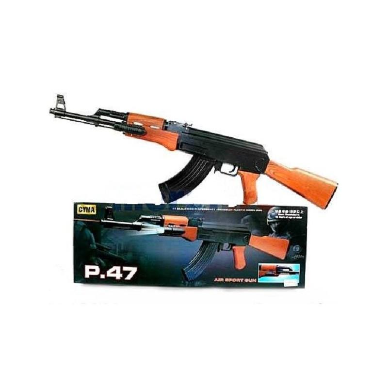"""Автомат пневматический """"AK-47"""" CYMA P.47 на пульках"""