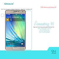 Защитное стекло Nillkin Anti-Explosion Glass для Samsung Galaxy A7 A700