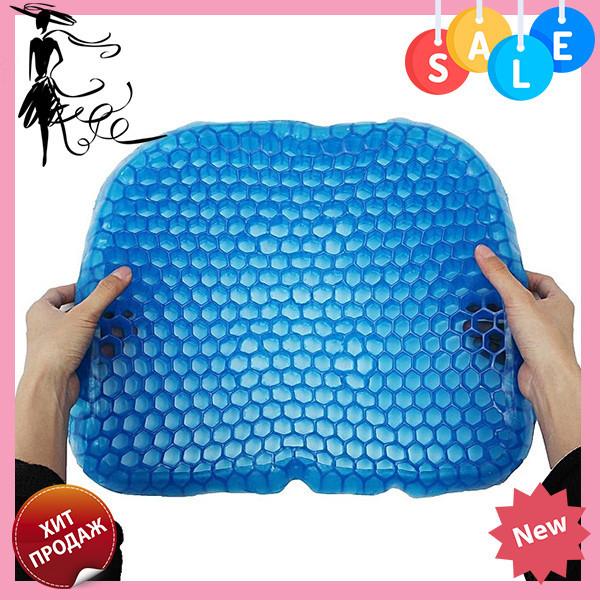 Ортопедическая подушка для разгрузки позвоночника Egg Sitter