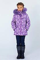 Теплая зимняя куртка  Лаванда для девочки. Размер 110