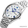 Мужские наручные часы SKMEI 9102 белый с синим