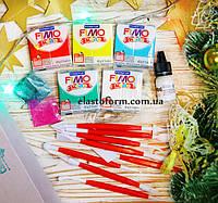 Подарочный набор Фимо Кидс (Германия) + инструменты+ лак+термоклей+ коробка
