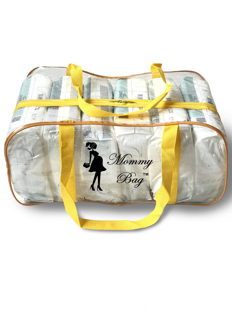 Сумка прозрачная в роддом Mommy Bag - L - 50*23*32 см Желтая