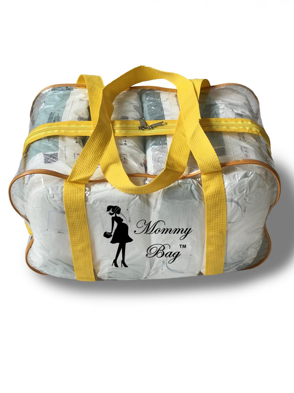 Сумка прозрачная в роддом Mommy Bag - M - 40*25*20 см Желтая