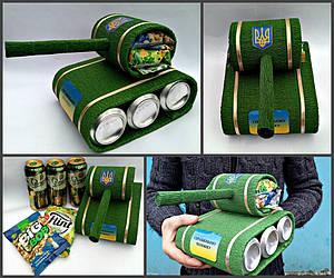 Подарунковий набір Танк з пивом