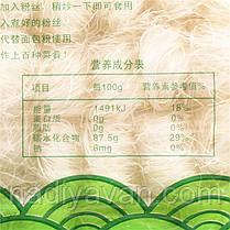Фунчоза бобовая 50г - мешок 5кг tm SHUANGTA, фото 2