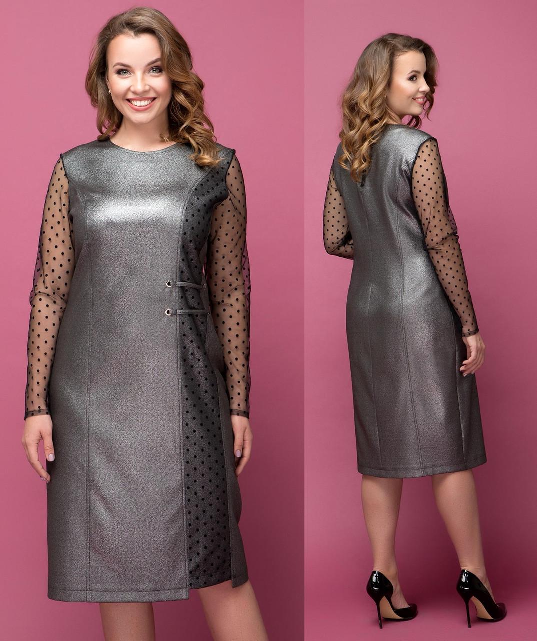 Нарядное платье больших размеров женское с люрексом, графит