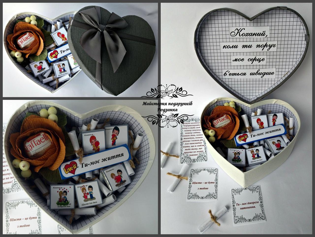 Подарунковий набір Sweet Box 51 причина кохання