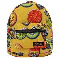 Детский рюкзак Tiger Mini Print Эмблема