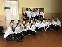Спортивная и танцевальная одежда, фото 1