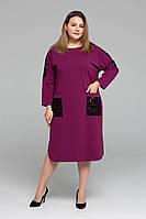 Стильное свободное платье больших размеров Лем фуксия
