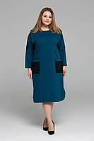 Удобное свободное женское платье для полных Лем морская волна