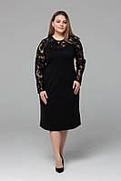 Вечернее черное платье больших размеров Алиса