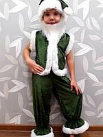 """Детский карнавальный костюм """"Гном"""", фото 1"""