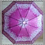 Женский складной зонт от дождя полуавтомат , фото 2