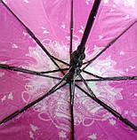 Женский складной зонт от дождя полуавтомат , фото 5