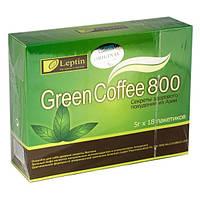 Зеленый кофе для похудения Green coffe 800 Leptin