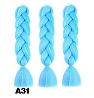 Канекалоновая коса однотоная -  голубой 60см в косе. Термостойкий.