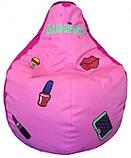 Детское кресло Бескаркасное кресло-груша пуф мебель детская с вышивкой, фото 10