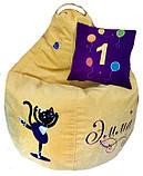 Детская мебель мягкая Бескаркасное кресло-мешок груша пуф, фото 3