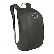 Рюкзак Osprey Ultralight Stuff Pack (18л), серый