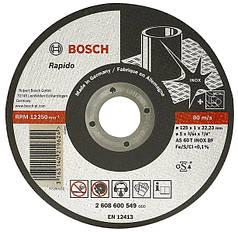 Круг отрезной Bosch Expert for Inox Rapido 125 х 1,0 мм
