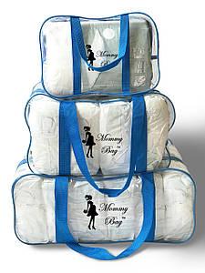 Набор из 3 прозрачных сумок в роддом Mommy Bag - S,M,L - Синие