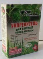 Удобрение для  саженцев семян рассады 250 гр