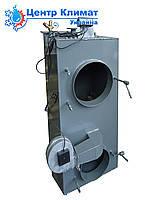 Пиролизный котел твердотопливные 30 кВт, котел длительного горения.
