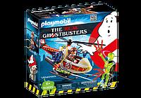 Playmobil 9385 Питер Венкман на вертолете