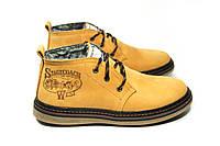 Киев. Мужские зимние ботинки на меху в стиле Montana, желтые. Код товара   ДП - 65dd9f2570c