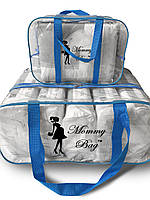 Набор из 2 прозрачных сумок в роддом Mommy Bag - S,L - Синие