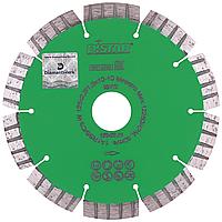 Круг алмазный Distar 1A1RSS-W Maestro 125 мм сегментный отрезной диск по граниту, Дистар, Украина