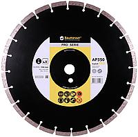 Круг алмазный Baumesser Asphalt Pro 350 мм отрезной сегментный диск по асфальту и свежему бетону, Дистар