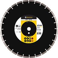 Круг алмазный Baumesser Asphalt Pro 400 мм отрезной сегментный диск по асфальту и свежему бетону, Дистар