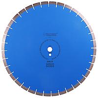 Круг алмазный Baumesser Beton Pro 500 мм сегментный отрезной диск по бетону, Дистар, Украина